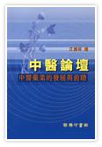 publication-006