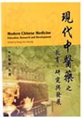 publication-008
