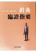 publication-010