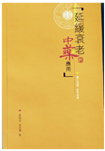 publication-011