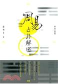publication-017